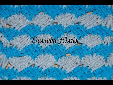 Вязание мочалок крючком с вытянутыми петлями Уют и тепло 25