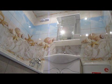 Как самому сделать панели в ванной видео