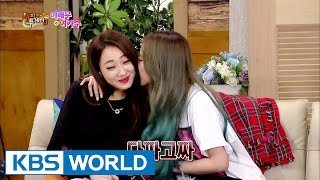 The reason why Heize is loved by everyone is because of kisses? [Happy Together / 2016.11.17]