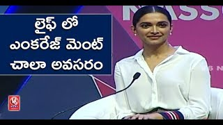 Deepika Padukone Speech On Mental Wellness At World Congress IT | Full Video | V6 News
