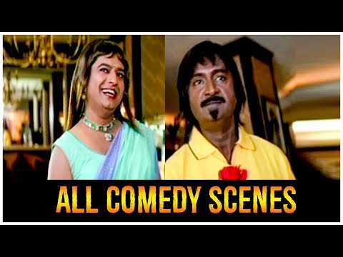 Guru En Aalu - Vivek All comedy | Madhavan | Abbas | Mamta Mohandas | Tamil Latest Comedy