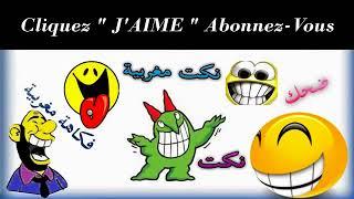 جديد فكاهة عربية أحسن كوميديا ضحك 2016