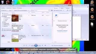Как легко зарабатывать в интернете даже школьнику 120 рублей за 5 минут