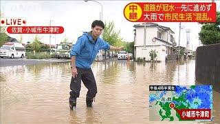 記録的豪雨で市民混乱 佐賀・小城市で道路が冠水(19/08/28)