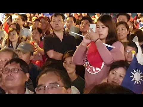 韓國瑜~1117鳳山造勢(非搖滾區也瘋狂)每個人表情都很專心的聽韓總政見