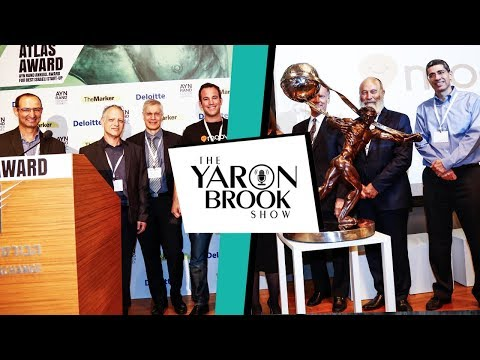 Yaron Lectures: Keynote at the Atlas Award, Israeli Best Start-Up (improved video quality)