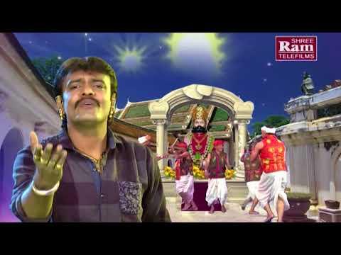 રામદેવપીર-સુપરહિટ-dj-song--રામા-તને-ભુલ્યો-નથી-|-rakesh-barot-|-latest-gujarati-song-|-full-hd-video