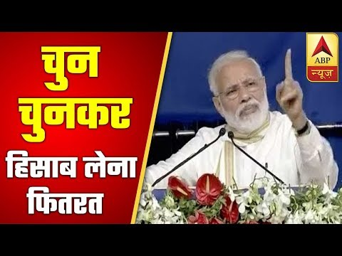 Namaste Bharat Full: Main Headlines In Detail | ABP News