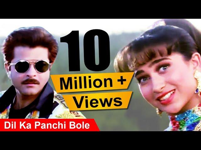 Dil Ka Panchi Bole Kuku Kuku | Andaz Movie | Karishma, Anil Kapoor | Bollywood Romantic Song