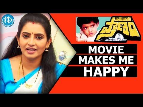 Pasivadi Pranam Movie Makes Me Happy - Actress Sujitha    Talking Movies with iDream