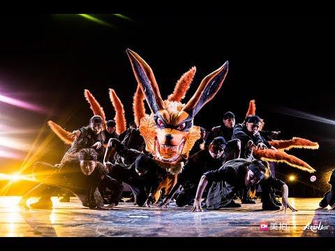 O-DOG CREW Dance   This is O-DOG战队   O-Dog   o dog   naruto dance   Naruto    naruto concert