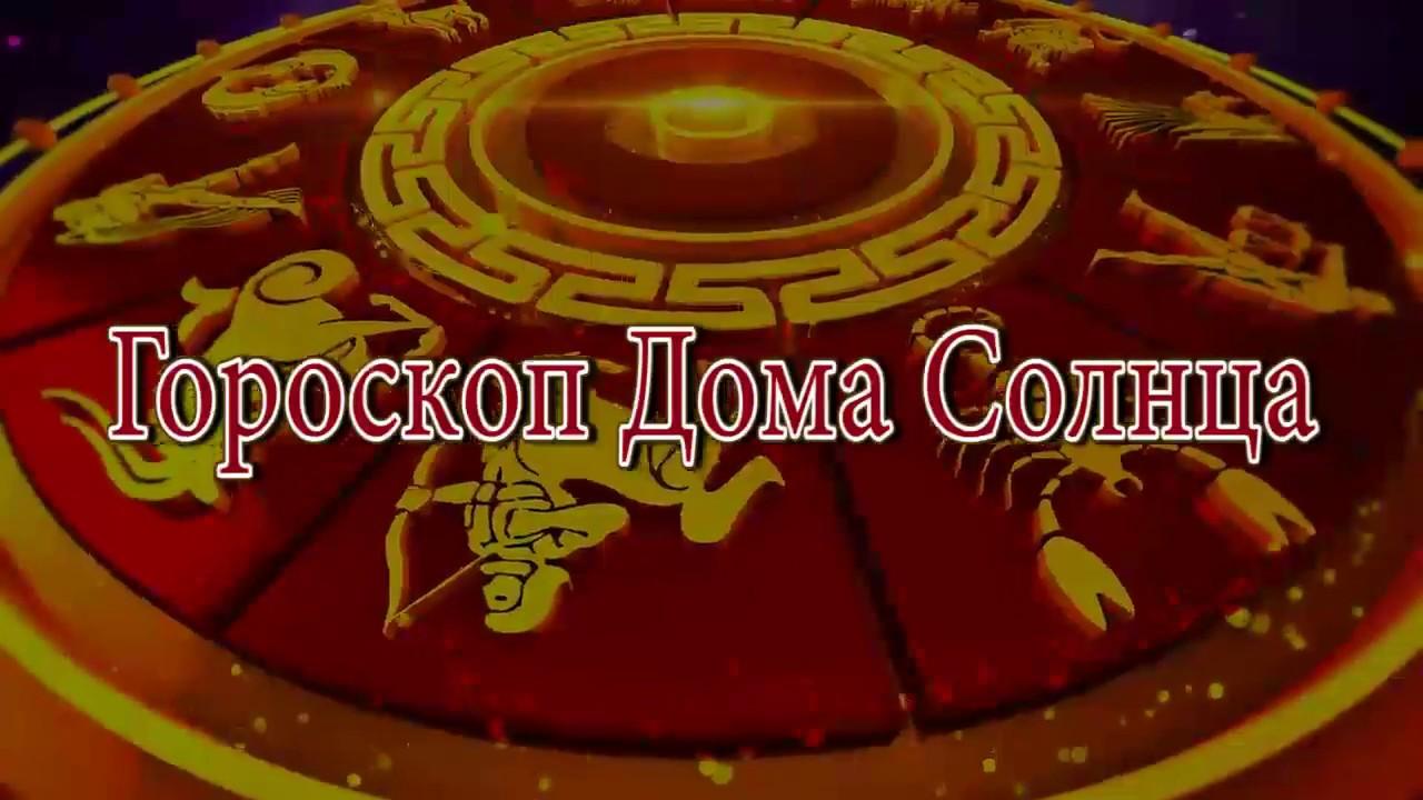 Скорпион. Гороскоп на неделю с 5 ноября по 11 ноября