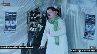 Janab Ghulam Abbas Sahab Allahabad Majlise Chehlum Sultan Haider ibne Wali Haider dandupur Allahabad