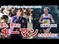 金メダルに輝いた片西景は、駒澤大学復活のキーマンとなれるのか!?【ユニバーシア…