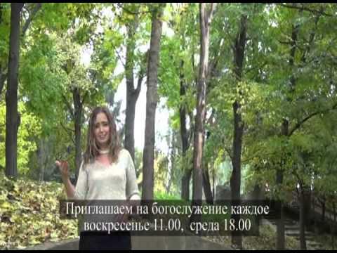 знакомиться для глухих украина