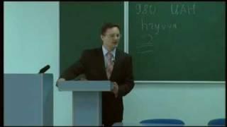 Лекция по хозяйственному праву