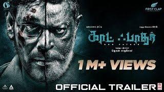 God Father Official Trailer (Tamil) l Natty l Lal l Ananya | Jegan Rajshekar | Naviin Ravindran