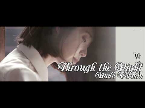 IU - Through The Night [Male Version]