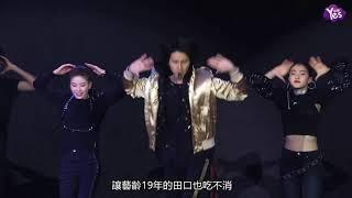(2018-03-04 報導) Yes娛樂、掌握藝人第一手新聞報導、↖現在就訂閱Youtu...