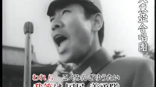 こ 04 01R 国民義勇隊の歌