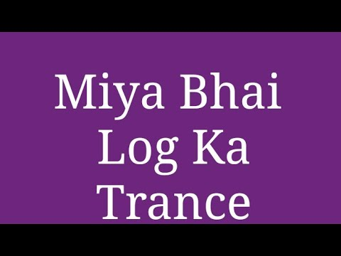 DJ Shaikh -Everybody Say Miya Bhai (Circuit Trance Mix)