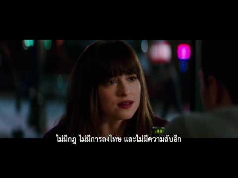 Fifty Shades Darker | Flim Clip 5 | Thai sub