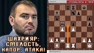 Шахматы ♕ Смелость, напор, атака!