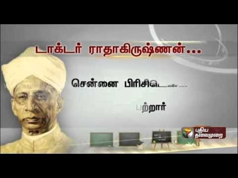 Teacher's Day: Lets Commemorate Dr Radhakrishnan