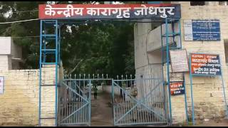 JODHPUR: gas leakage in Jodhpur central jail, 4 prisoners injured thumbnail