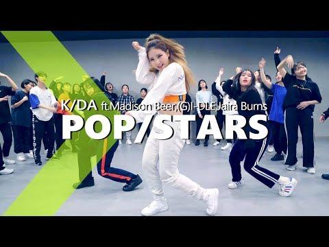 K/DA - POP/STARS (ft Madison Beer, (G)I-DLE, Jaira Burns) / WENDY Choreography.