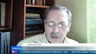 """Как российские космонавты добрались до отверстия в обшивке """"Союза"""""""