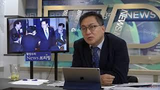 송영무 장관 현 정권 실세들과 같이 가지 않기로 작정했나? 미 해상봉쇄 시점이 충돌 폭발 [세밀한안보] (2017.12.04) 2부
