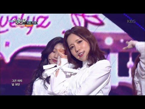 뮤직뱅크 Music Bank - 지금, 우리 - 러블리즈 (Now We - Lovelyz).20170512