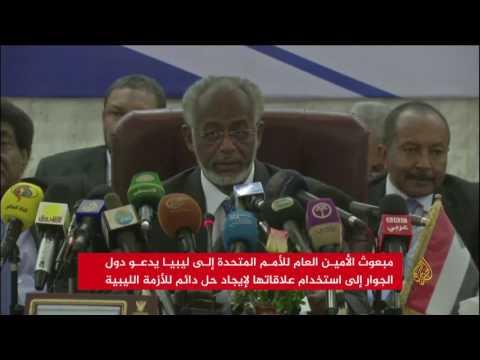 كوبلر يطالب دول الجوار بإنهاء الانقسام في ليبيا