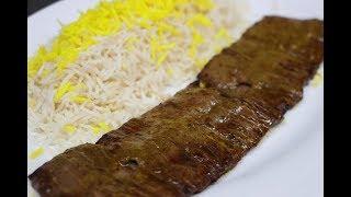 How To Make Persian Kabab Barg/Barg Kebab