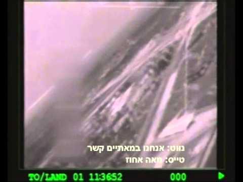 נחיתת חירום של מטוס F-15 לאחר פגיעת שקנאים במנוע