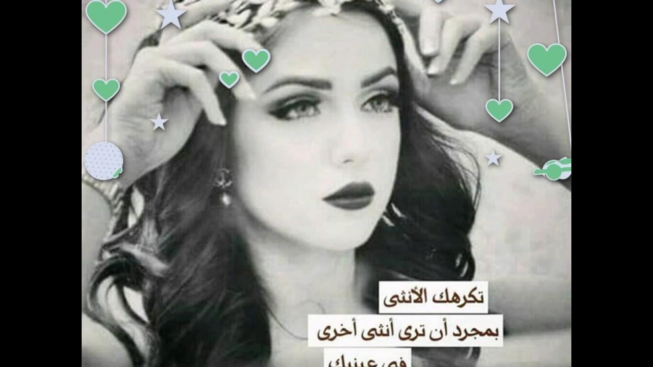 178d03101669 صور بنا دلع صور غرور ودلع للبنا Yarimaltinfiyati Com