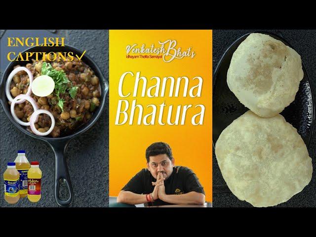 Venkatesh Bhat makes Channa Bhatura   Channa bhatura   Channa Bhatura in Tamil
