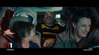 Film: Taksi bluz