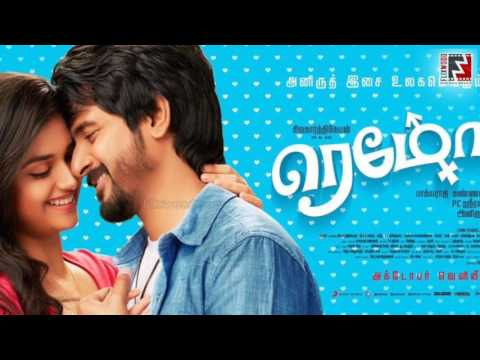 Remo Gives Shock To Thiruttu VCD | Flixwood