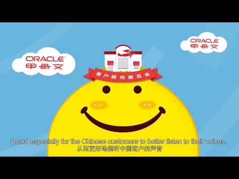 Andy and Oracle Database