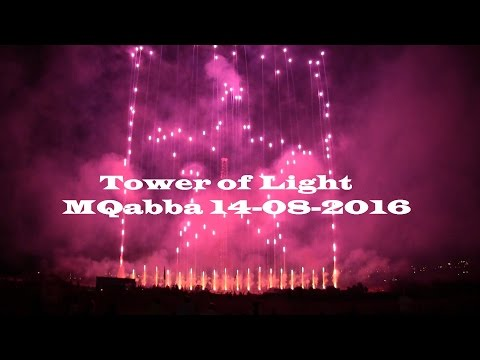 Tower Of Light   Mqabba  14-08-2016   Malta