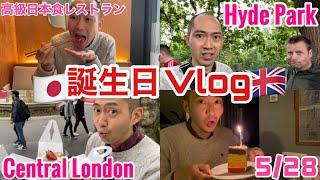 ロンドン市内🇬🇧で過ごす誕生日会 | Yuto's Birthday Vlog in London