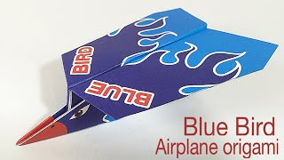 BLUE BIRD TUTORIAL | EASY AIRPLANE ORIGAMI