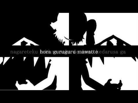 【Kamui Gakupo V4】Bad Apple!! ~Music Box~【VOCALOID4カバー】
