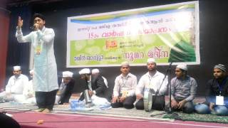 Ahmed Nabeel bangalore allah allah full video