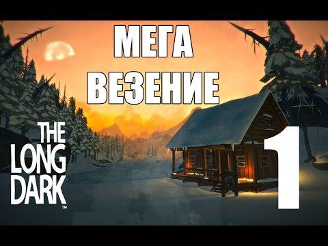 Выживание в The Long Dark. Часть 30 | Возвращение в усадьбу!из YouTube · Длительность: 25 мин11 с