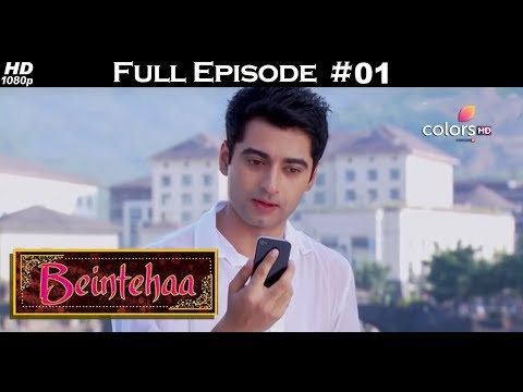 Beintehaa - Full Episode 1 - With English Subtitles