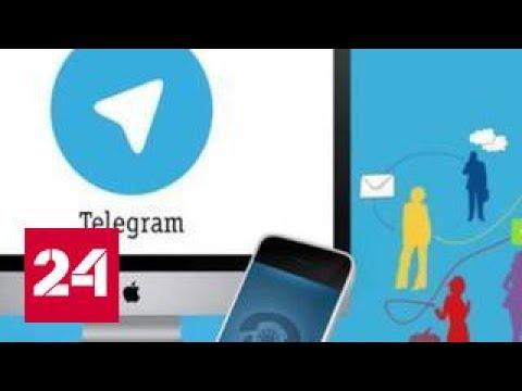 """""""Факты"""": сколько осталось Telegram, неимущественная взятка и погодные сюрпризы"""