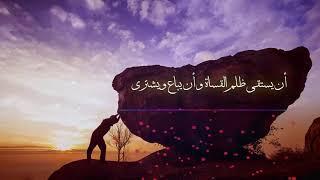 انشودة رائعة ماهذا الصوت 😮 (سمعي يرى) اسلام صبحي☺ HD   YouTube